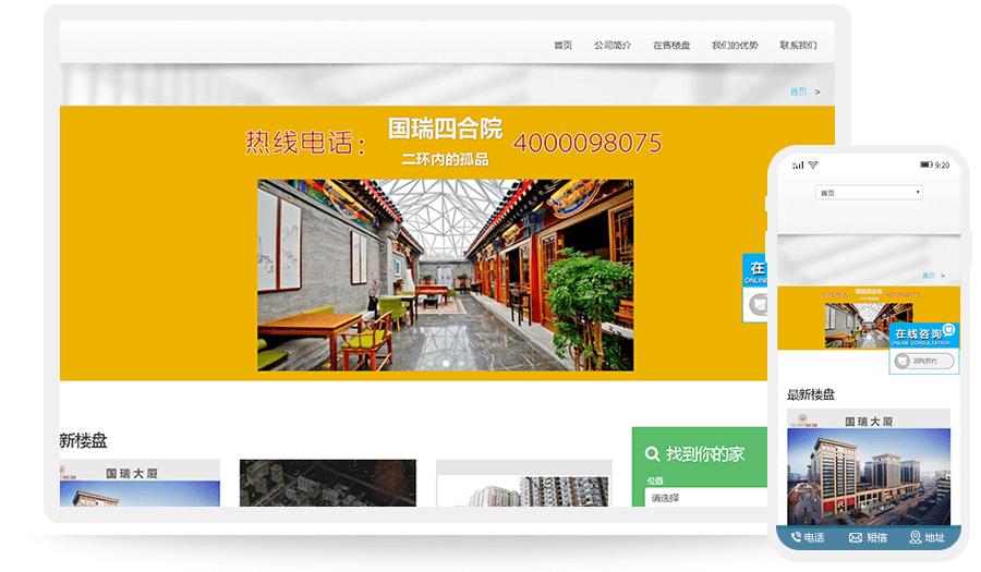 北京佳豪世纪房地产经纪有限公司