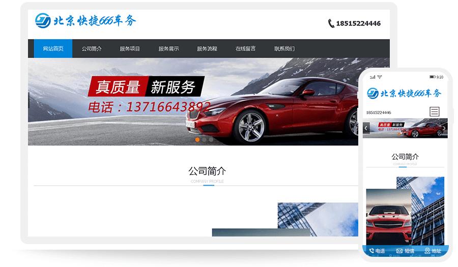 北京海君天下科技有限公司