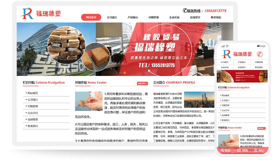 北京大羽粮油贸易有限公司