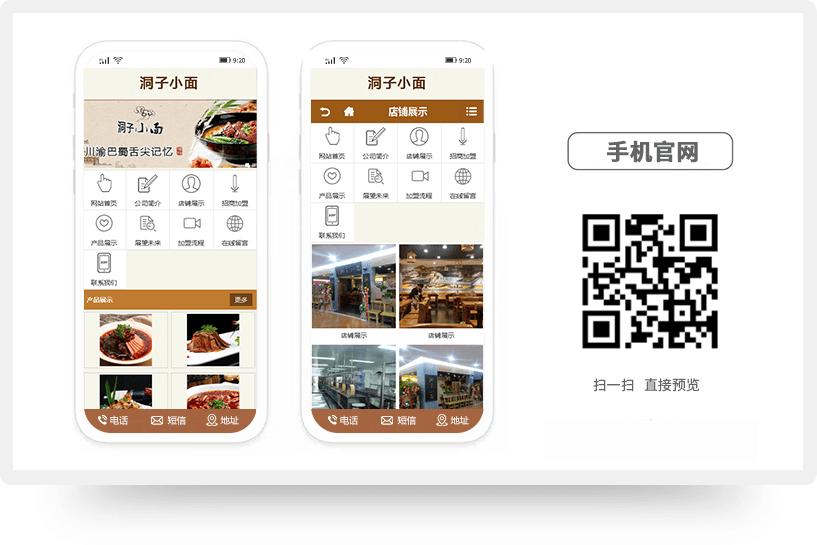 北京富墩山餐饮管理有限公司洞子分公司